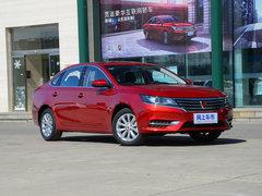 北京荣威i6最低报价 最高价格优惠1万-图1