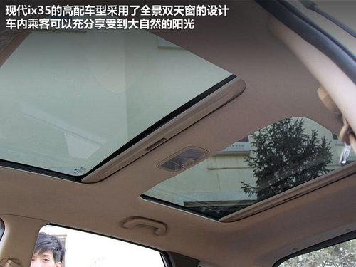 北京现代领动车内按键图解