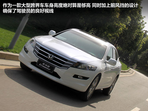 广汽本田  3.5L 自动