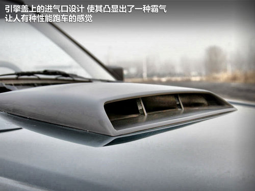 郑州日产  锐骐多功能商用车(ZN6493H2Z)3.0 MT