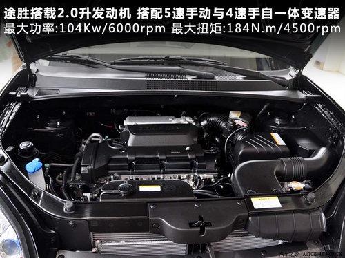 北京现代  途胜 2.7 GLS 4WD AT