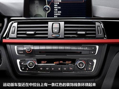 华晨宝马  335Li -18