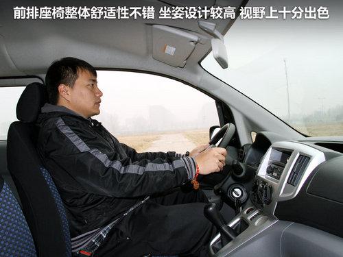 郑州日产  NV200 1.6 MT