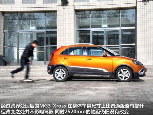 MG  MG3 Xross 1.5 AMT