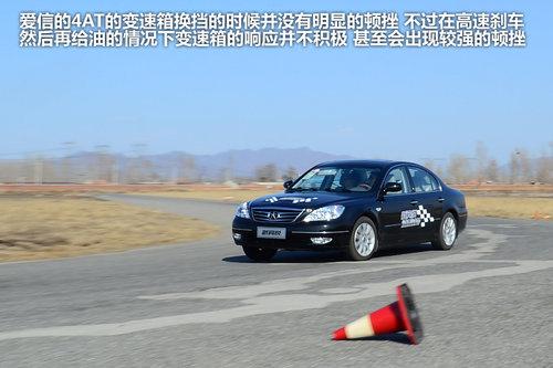 江淮  宾悦 2.0 AT