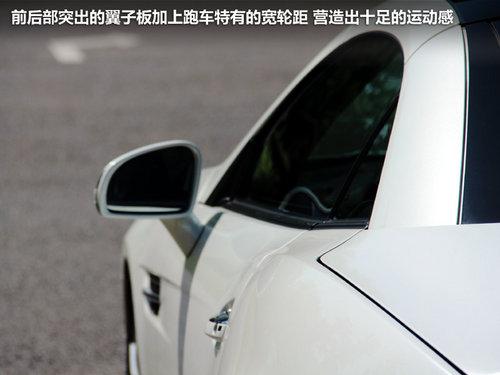 奔驰 slk 350 高清图片