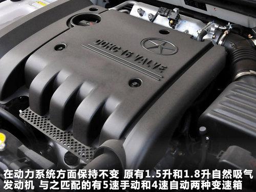 江淮  和悦RS 1.8 AT