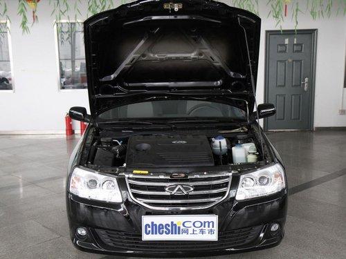 奇瑞汽车  1.5L 手动 车辆发动机舱整体