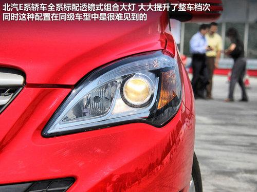 不一样的 京品 北汽e系轿车 试驾体验 高清图片