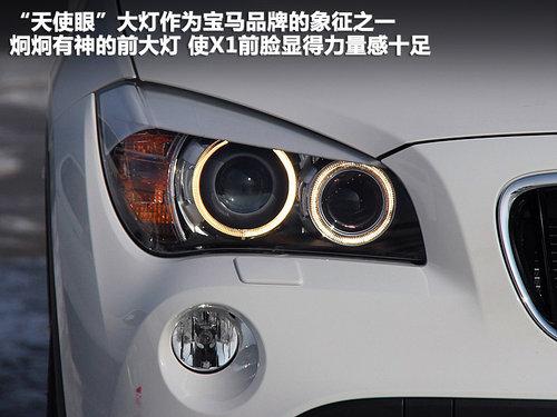 华晨宝马  X1 2.0T AT -14