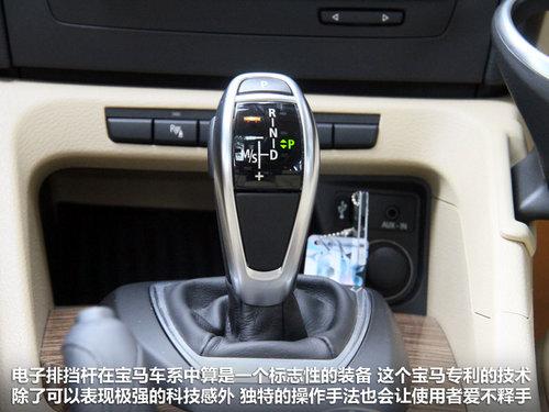 华晨宝马  X1 2.0T AT -30