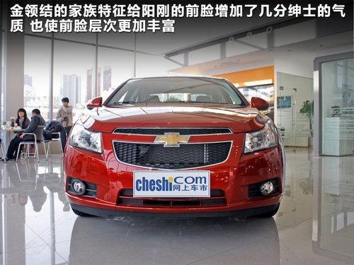 【科鲁兹13款最低多少钱 科鲁兹降价3.8万_北京吉通汽车新高清图片