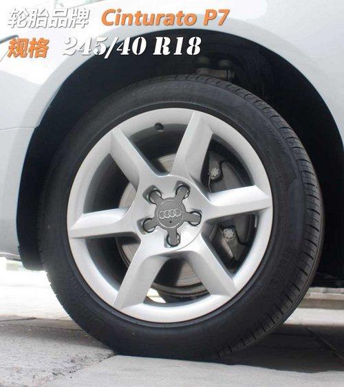 奥迪(进口)  A5 2.0TSI quattro Stronic