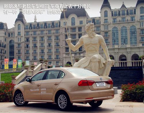 上海大众  朗逸 1.6 AT