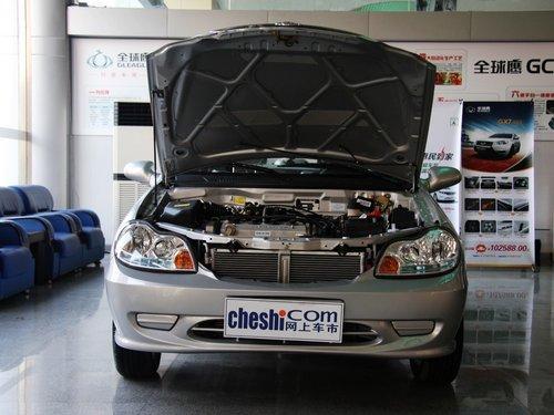 吉利全球鹰  1.3L 手动 车辆发动机舱整体
