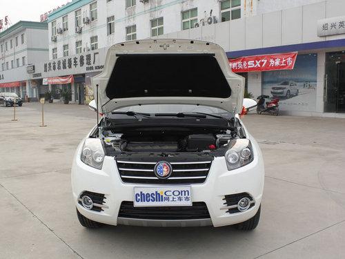吉利英伦  1.8L 手动 车辆发动机舱整体