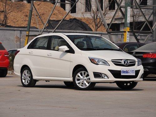 北京汽车  三厢 1.5L 手动 车辆右侧45度角