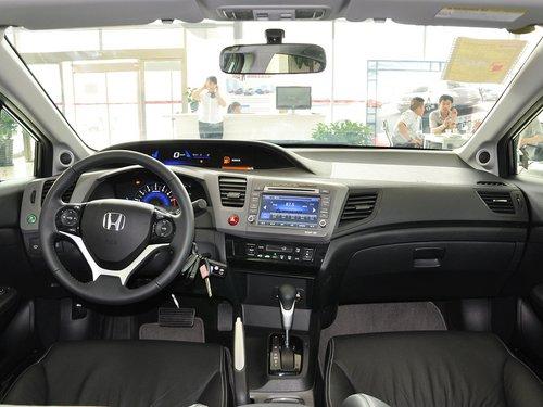 东风本田  1.8L 自动 中控台整体
