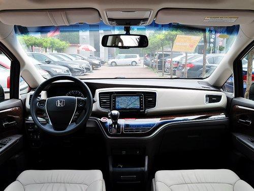 奥德赛报价优惠8万现车销售全国