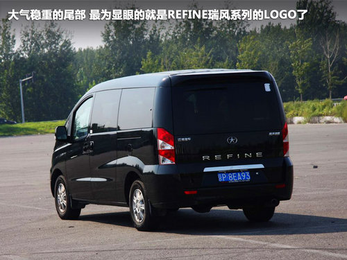 江淮  瑞风II HFC6470AE3 2.4 MT