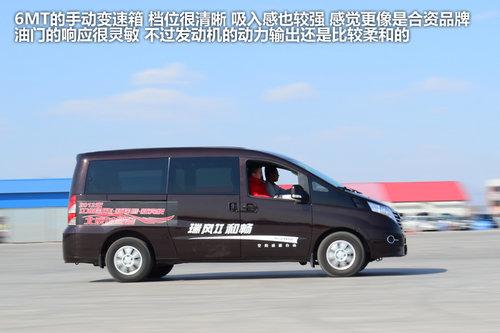 江淮  瑞风II HFC6470AHE3 2.4 AT