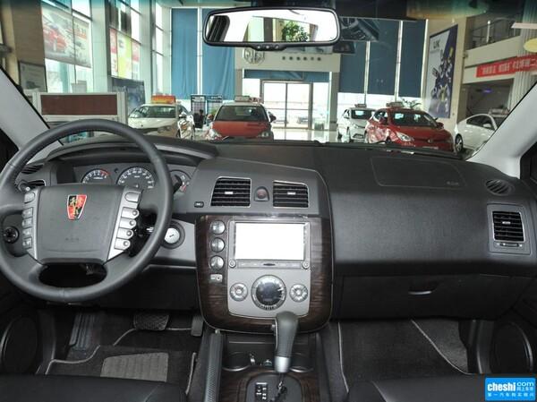 上汽荣威  1.8T 4WD 中控台整体