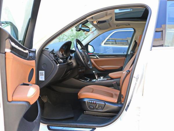 宝马(进口)  xDrive28i 前排空间