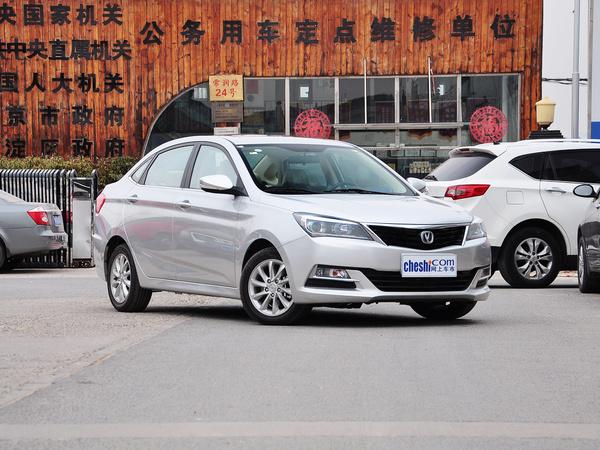 长安乘用车  1.6L 手动 车辆右侧45度角