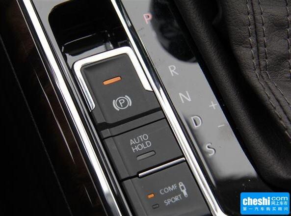 上汽大众  基本型 驻车制动器