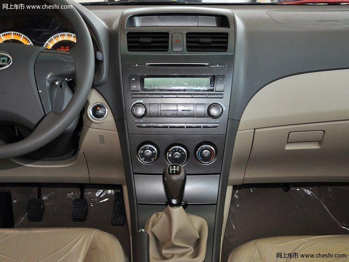 黑色比亚迪L3 2012款 1.5L 手动舒适型中控方向盘图片 13 20 -13 20高清图片
