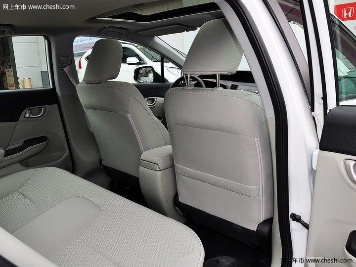 思域2014款 1.8l 自动舒适版车厢座椅图片(48/49)_车