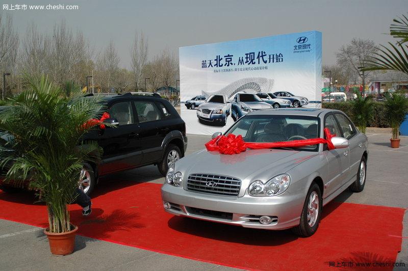 伊兰特 北京现代 伊兰特 2007款图片
