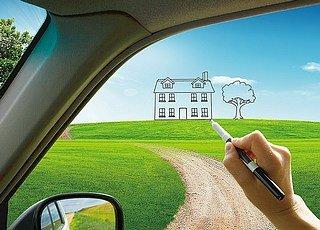 第十七课 汽车发展与环境保护