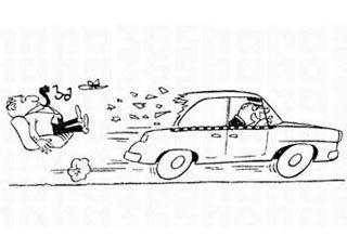 第二十课 什么样的车最安全