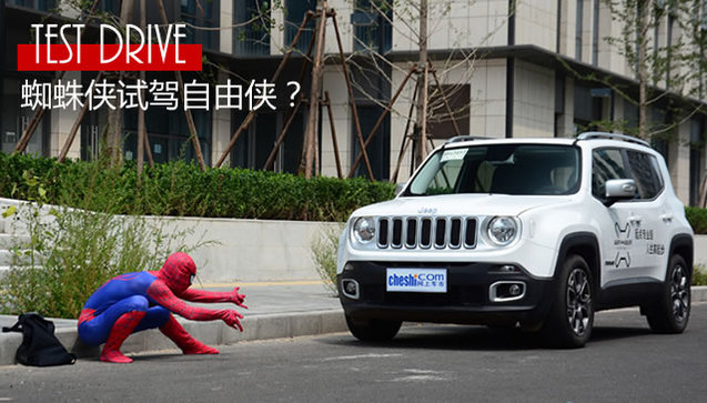 听说蜘蛛侠有了座驾 和自由侠有啥关系?