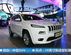 新款Jeep自由光