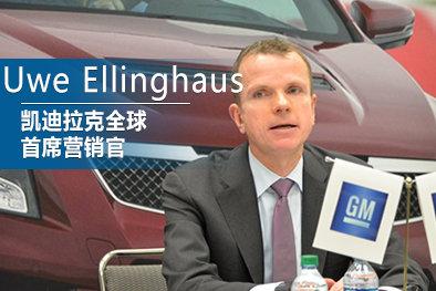 凯迪拉克将在华推多款新车
