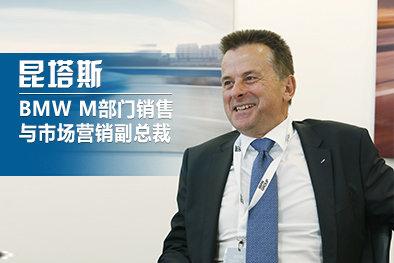 宝马M首季在华销量增150%