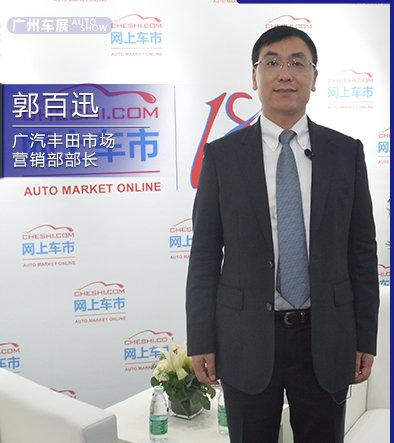 广汽丰田明年推出C-HR