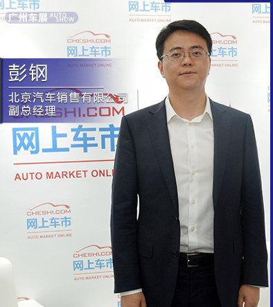 北京越野新SUV即将上市