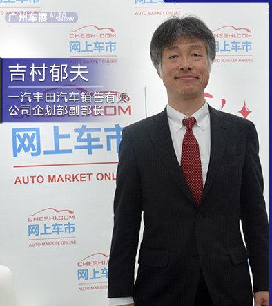 一汽丰田明年推新SUV 奕泽