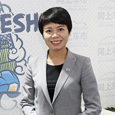 深圳腾势新能源汽车有限公司销售市场副总裁 胡晓庆