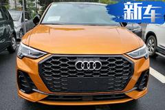 宝马/奔驰/奥迪年内推58款新车 多款重磅车领衔