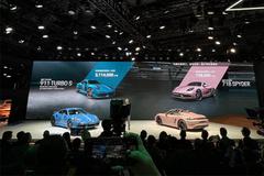 保时捷全新911/718正式上市!73.80万元起售