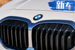 宝马4年内推12款纯电动车 1系纯电动将取代i3