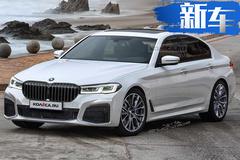 宝马今年在华推17款新车 5系/X5插混一季度上市