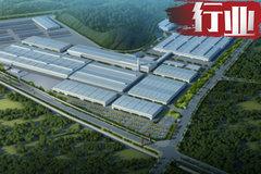 产能超销量10倍!比速建设新基地要做什么?