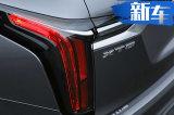 凯迪拉克全新SUV将国产/PK宝马X5 36万元起售