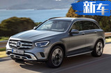 北京奔驰新款GLC L实拍 动力大幅提升超宝马X3