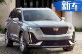 上汽通用推3款7座SUV 搭2.0T+9AT最快7月上市